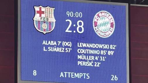 Начало конца: год назад Бавария разгромила Барселону в Лиге чемпионов со счетом 8:2 – видео