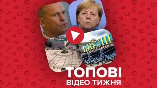 """Обыски СБУ на """"базе"""" Кивы, дрифт с Alyona Alyona на Софийской площади – видео недели"""
