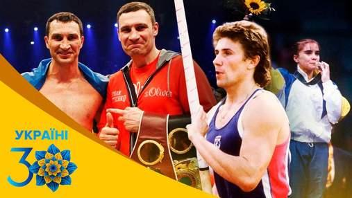 Бубка, Кличко и все сильнейшие, уникальные рекорды украинцев за 30 лет Независимости