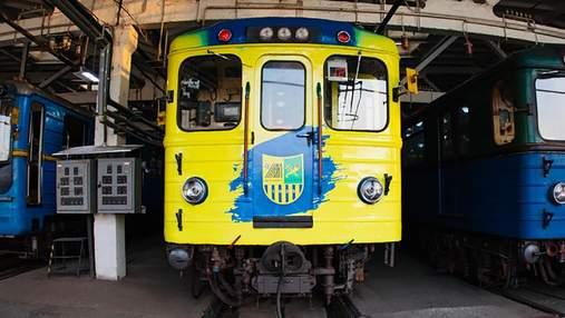 Фан-поїзд із символікою Металіста з'явився у метро Харкова: фото та відео