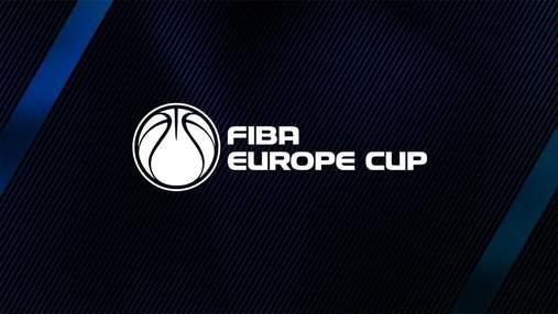 Українські клуби отримали суперників по Кубку Європи ФІБА