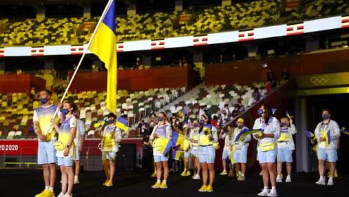 Олімпіада-2020: People назвав українську форму новаторською та одною з найкращих
