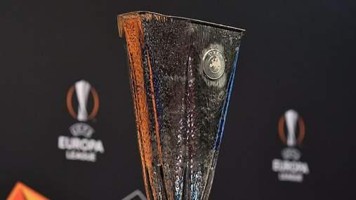 Лига Европы: результаты жеребьевки группового этапа