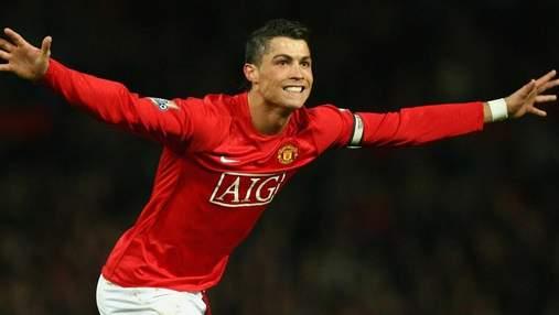 Кришитану Роналду – футболист Манчестер Юнайтед