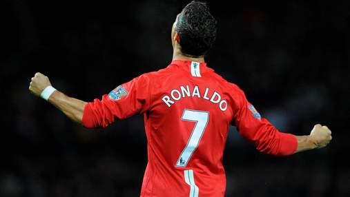 Во сколько обошелся Манчестер Юнайтед трансфер Роналду: сумма