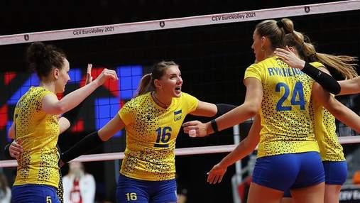 Україна програла Польщі в 1/8 фіналу жіночого чемпіонату Європи-2021 з волейболу