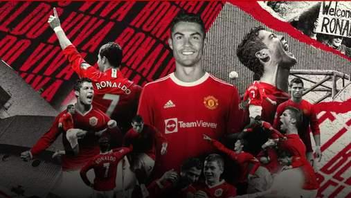 Роналду официально стал игроком Манчестер Юнайтед
