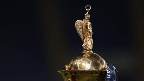 Кубок Украины: результаты жеребьевки 1/16 финала