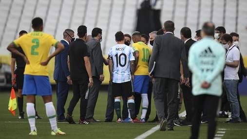 Поліція зупинила матч Бразилія – Аргентина: 4 футболістів потрапили у країну з порушеннями