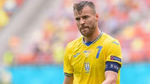 Ярмоленко отримав унікальну футболку збірної України: фото