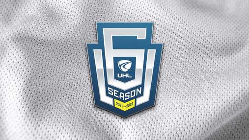 УХЛ офіційно оголосила склад учасників і формат нового сезону