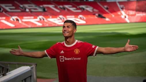 Всі дивилися, що в тарілці у Роналду, – гравець МЮ про неймовірний вплив футболіста на команду