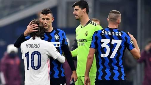 Реал вырвал победу у Интера в группе Шахтера в Лиге чемпионов: видео