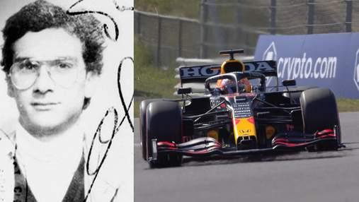 Фаната Формули-1 переплутали з найнебезпечнішим мафіозі світу та арештували