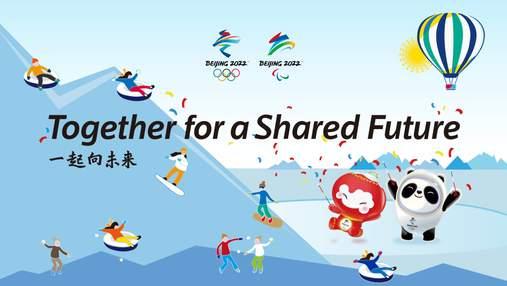 Представлено офіційний девіз зимових Олімпійських ігор 2022
