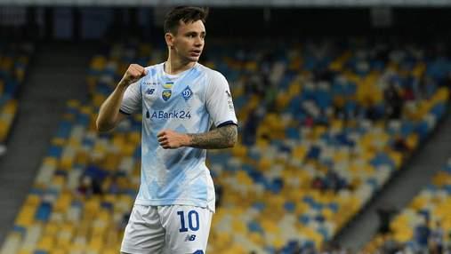 Лидер Динамо рискует пропустить матч за Суперкубок Украины