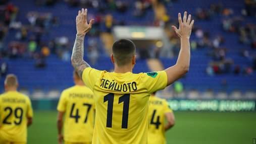 Металіст сенсаційно вибив Десну на шляху до 1/8 фіналу Кубка України з футболу: відео