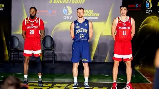 Будівельник проти Прометея: хто виграє Суперкубок України з баскетболу