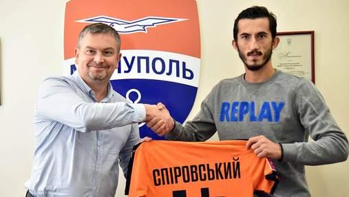 Мариуполь подписал игрока сборной Северной Македонии – он играл против Украины на Евро-2020