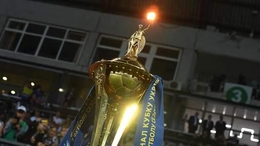 Кубок Украины: результаты жеребьевки 1/8 финала