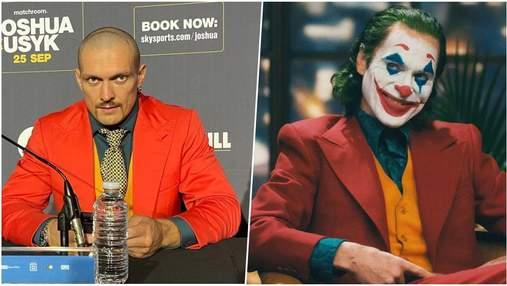 Олександр Усик з'явився на пресконференції з Джошуа в костюмі Джокера: кумедне фотопорівняння
