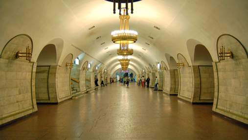 В Киеве ограничат работу метро: какие станции и почему закроют