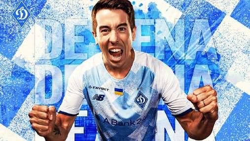 Офіційно: Динамо підписало новий контракт із Карлосом де Пеною