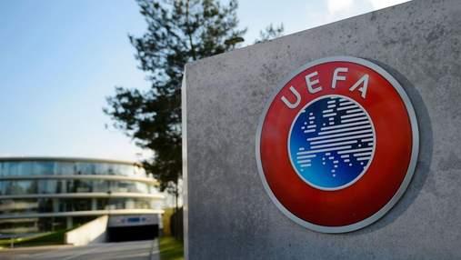 УЄФА закрив останні справи проти клубів-учасників Суперліги