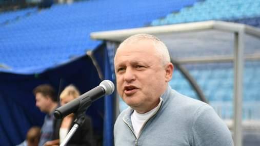 Динамо – единственный клуб в Киеве, – Суркис резко высказался о переезде Шахтера в столицу