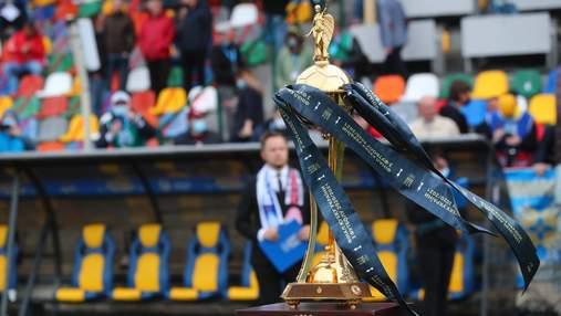 Дата та розклад матчів 1/8 фіналу Кубка України: коли зіграє Динамо і Шахтар