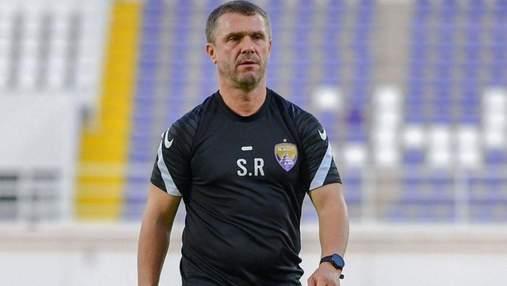 Сборная ждет: Ребров второй раз подряд стал лучшим тренером месяца в ОАЭ