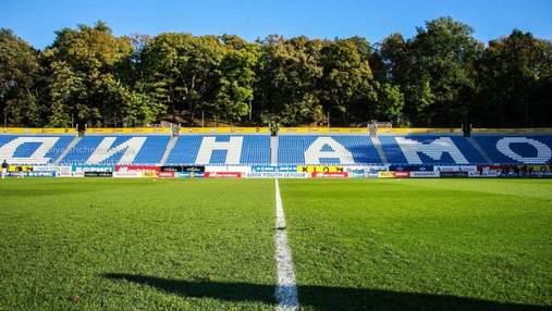 Матч УПЛ между Динамо и Днепром-1 неожиданно перенесли на другой стадион