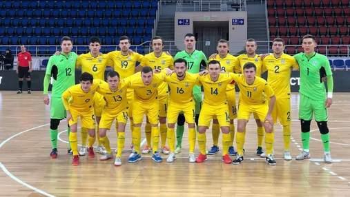 """Украина попала в """"группу смерти"""" на Евро-2022 по футзалу: результаты"""