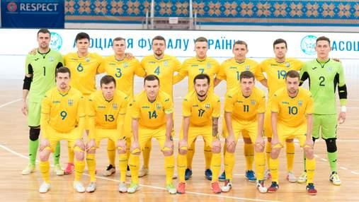 УЕФА не разрешил Украине играть с Россией на чемпионате Европы по футзалу