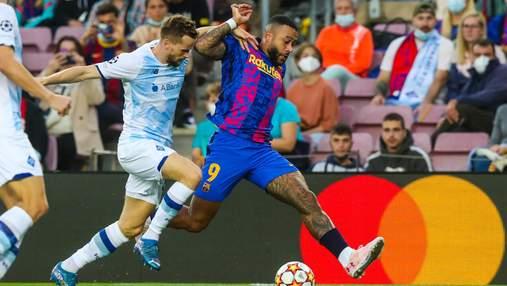 Динамо поступилося Барселоні, пропустивши єдиний гол в матчі: відео