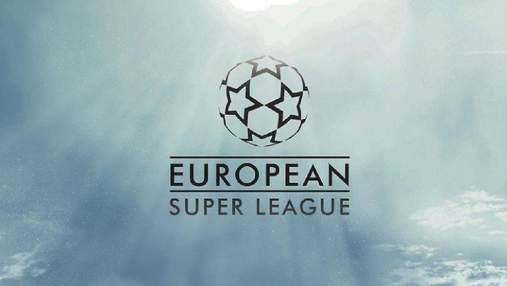 Суперлига возвращается: будет два дивизиона, попасть сможет любой клуб Европы