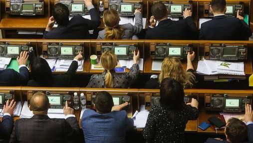 Держбюджет-2022: депутати виділили на спорт на 4,3 мільярда гривень більше, аніж минулоріч