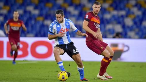 Чи зможе Рома оговтатися після приниження у єврокубках: прогноз на матч з Наполі