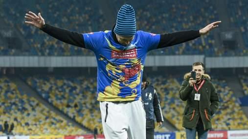 Милевский попрощается с фанатами перед матчем Динамо