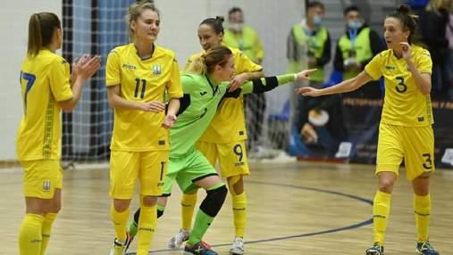 Україна вийшла на Євро-2022: як українська голкіперка забила гол від власних воріт – відео