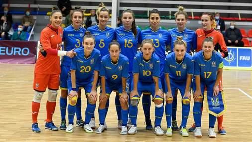 Збірна України зворушливо підтримала травмовану лідерку команди після виходу на Євро: фото