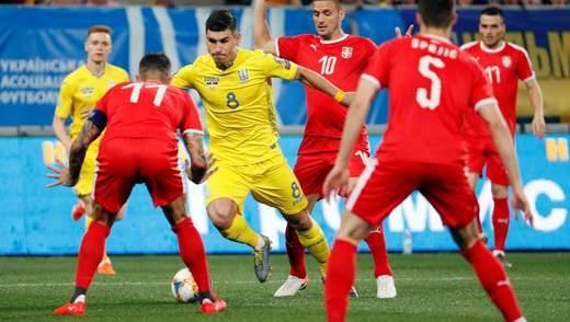 Чи зуміє Україна не програти у Сербії: букмекери оцінили шанси команд у матчі відбору Євро-2020