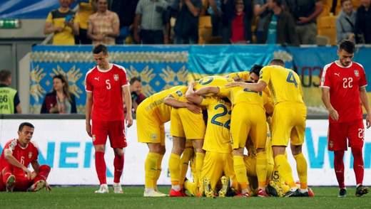 Сербия – Украина: онлайн-трансляция матча квалификации Евро-2020