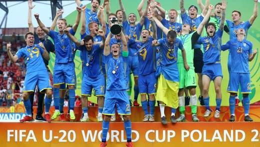 ФІФА скасував молодіжні чемпіонати світу