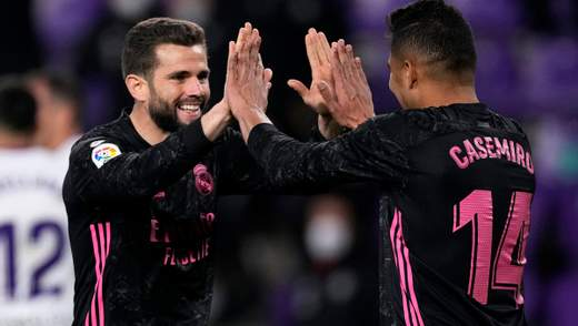 Реал з труднощами вирвав перемогу в аутсайдера Ла Ліги: відео