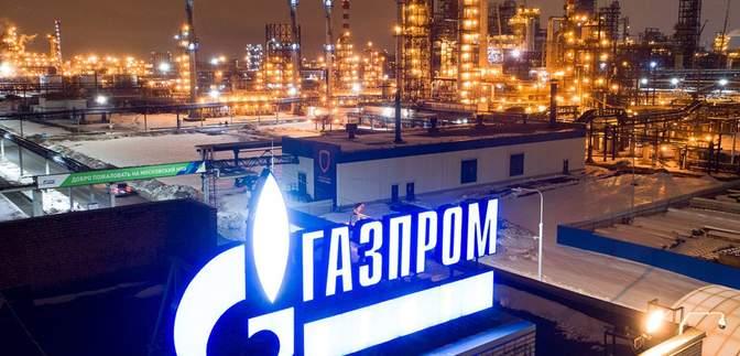 """На ситуацію з формою збірної тисне контракт між УЄФА та """"Газпромом"""", – ЗМІ"""