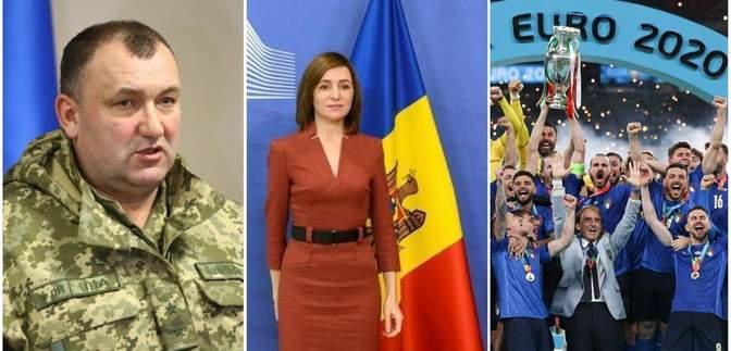 Головні новини 12 липня: Павловський під вартою, вибори у Молдові, тріумф Італії